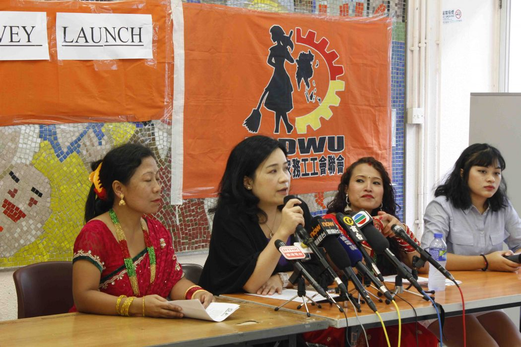 nepalese domestic workers