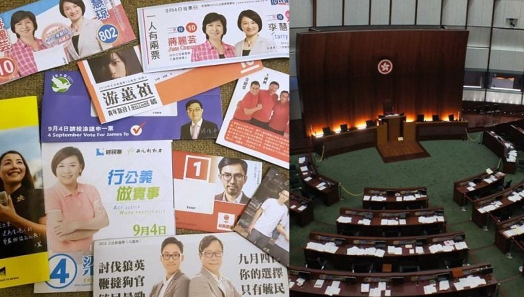 legco election candidates