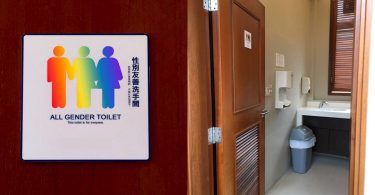 all gender toilets hku