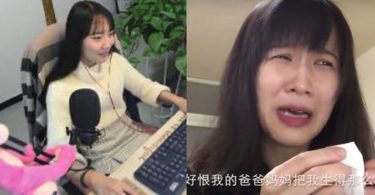 live streaming china regulations