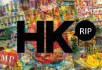 hk magazine
