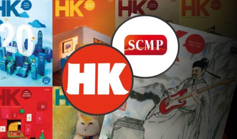 hk magazine scmp