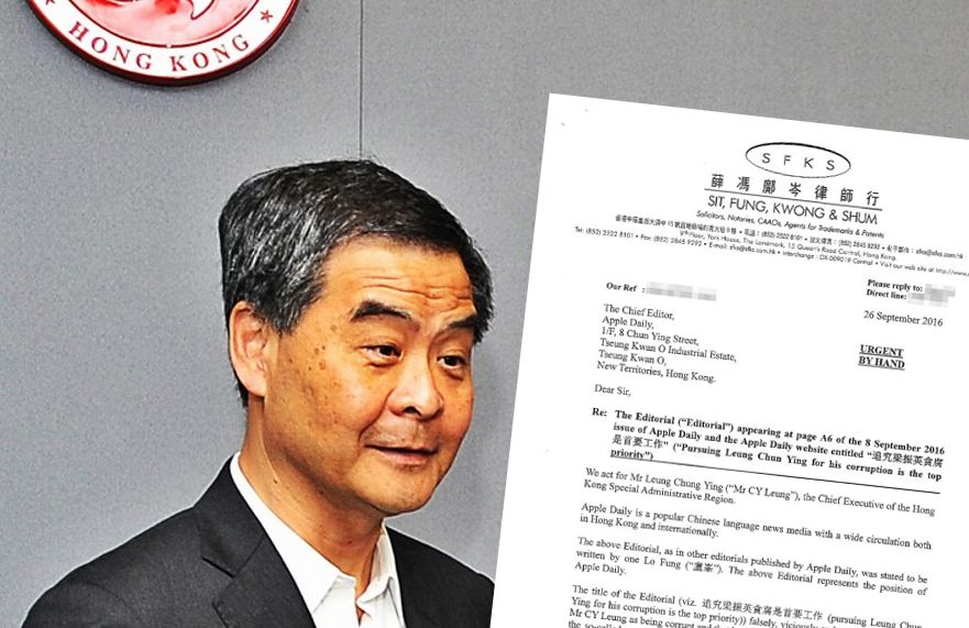 cy leung legal threat