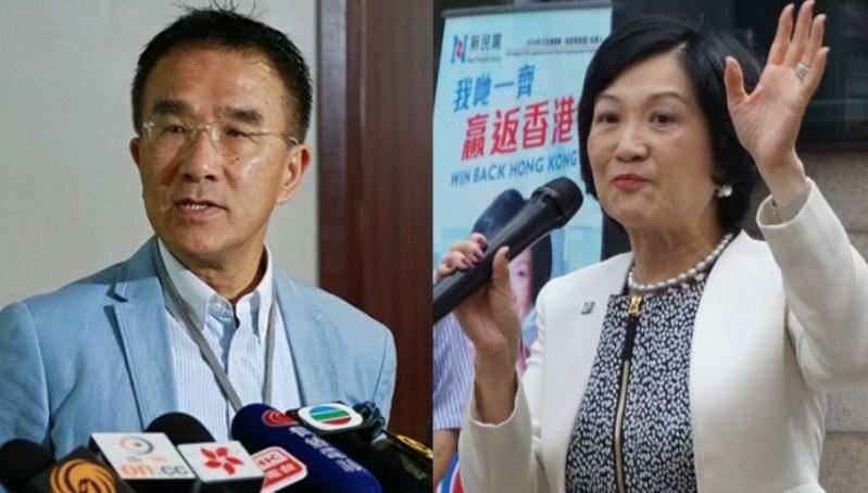 Michael Tien Regina Ip