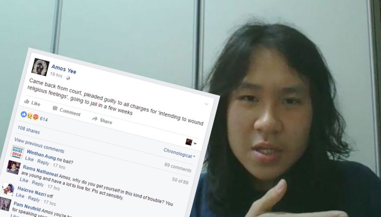Amos Yee charges plead guilty