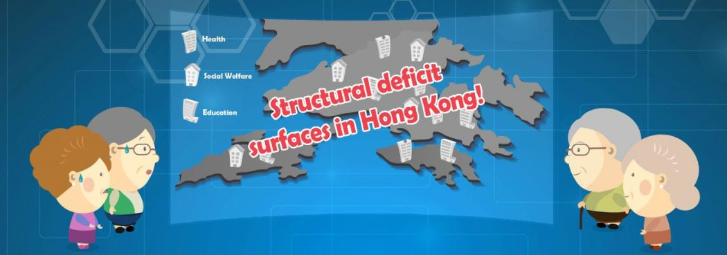 structural deficit game