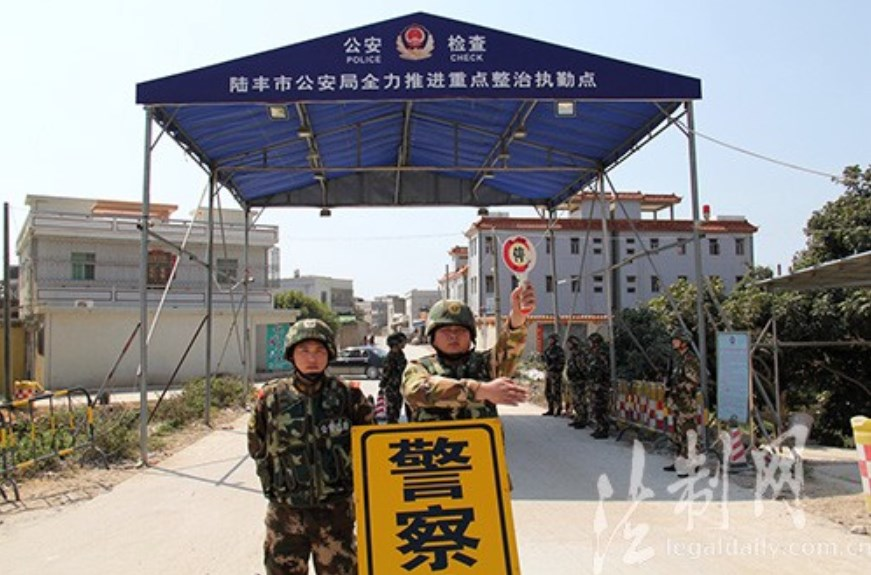 This photo included in a Legal Daily website report in June 2016 is credited to Chen Yiwu, a member of the Frontier Defence Corps who took photos in the village of Wukan this month.