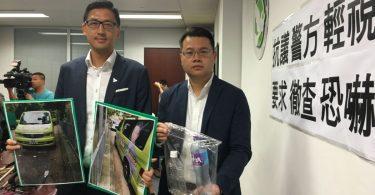 Lam Cheuk-ting Andrew Wan