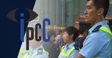 ipcc-police-assult