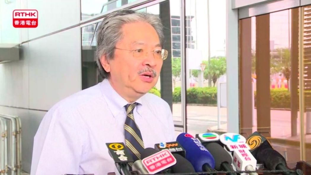 John Tsang screenshot RTHK