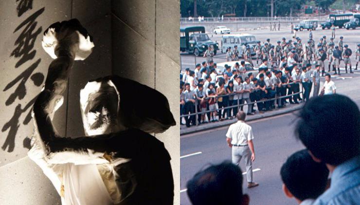 june-4th-1967-riots