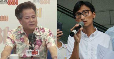 leung fuk yuen eddie chu