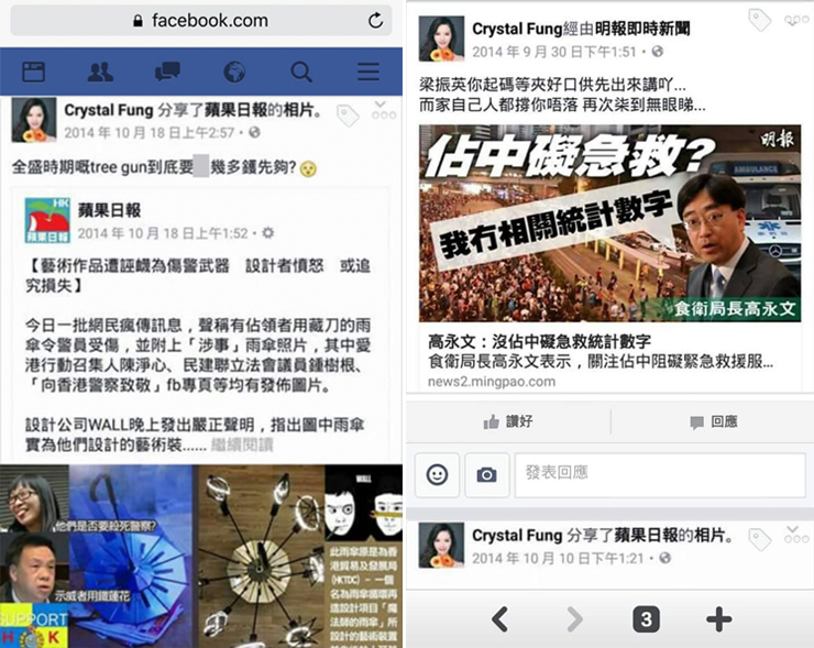 crystal fung facebook screenshot