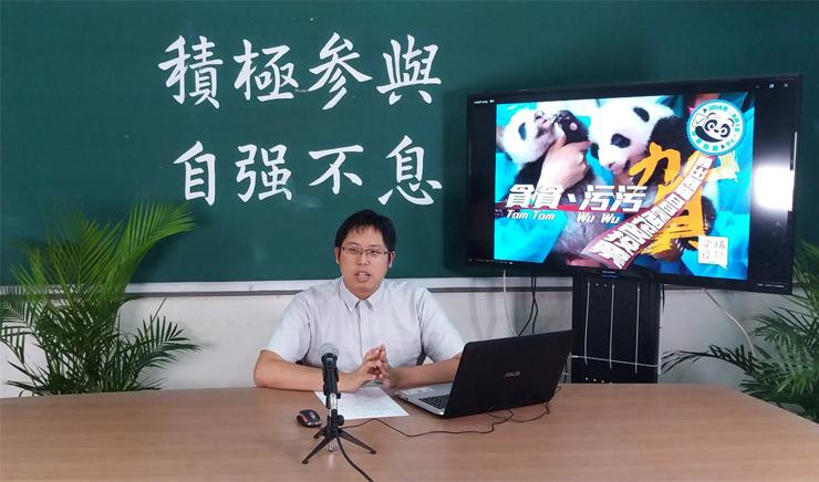 macau panda nicknames press conference