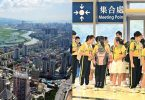 Shenzhen–Hong Kong cross-boundary students