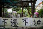 wang-chau-banner-1