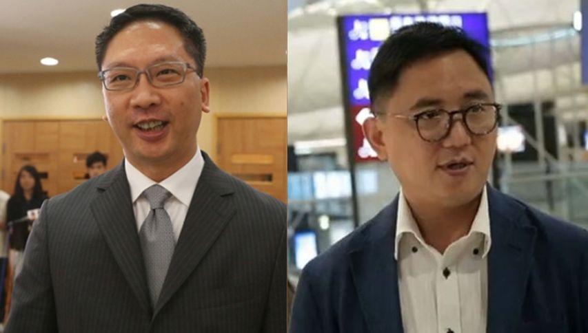 Rimsky Yuen Ken Chow