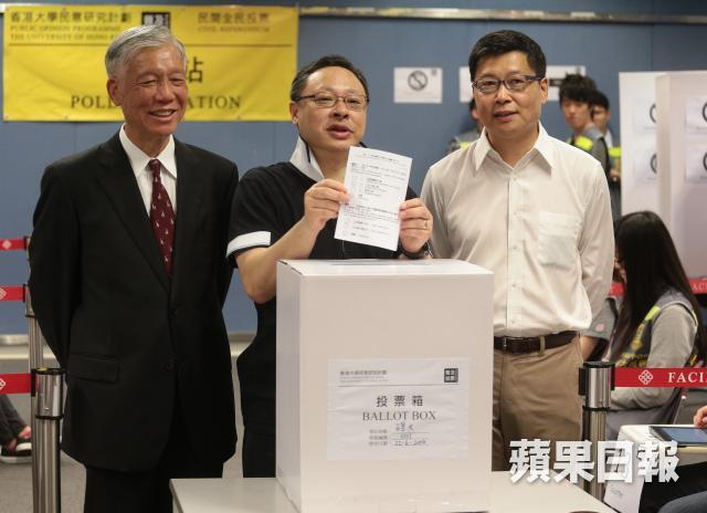 benny tai occupy central referendum