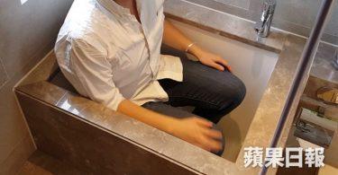 fishtank tub