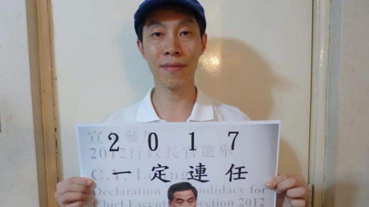 Fu Chun-chung