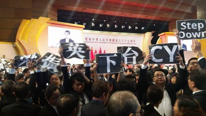 cy leung protest national day