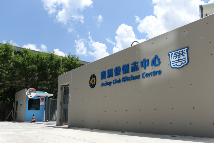 kitchee center front shatin