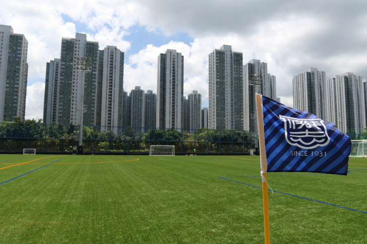 kitchee center pitch shatin