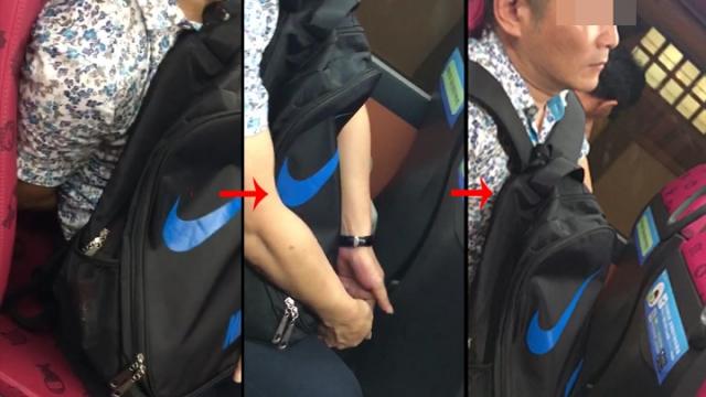 razor pickpocket tuen mun