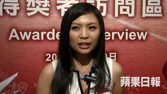 wong yeung fong