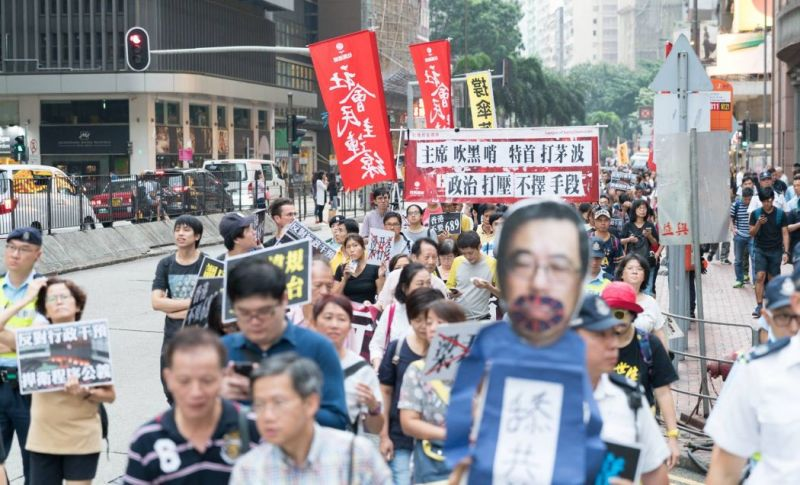 protest against andrew leung