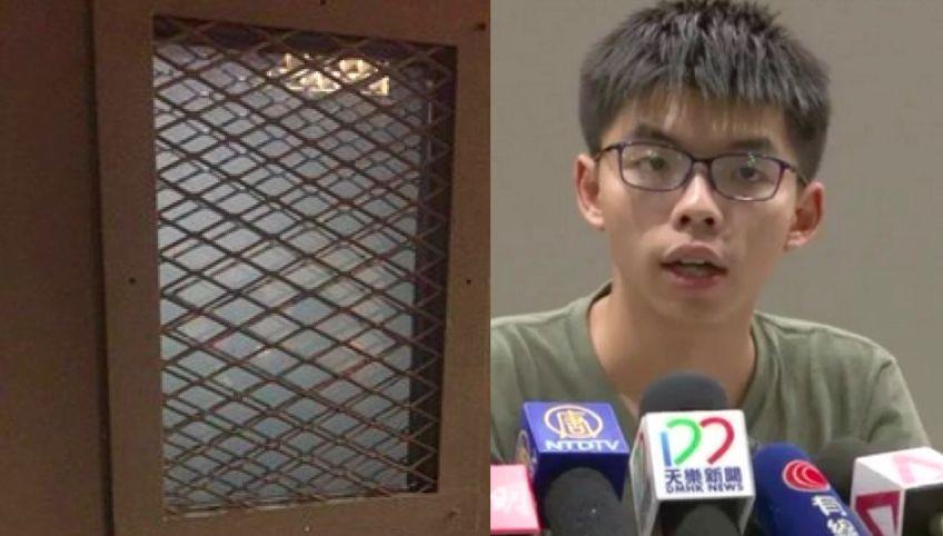 Joshua Wong press con detainment room