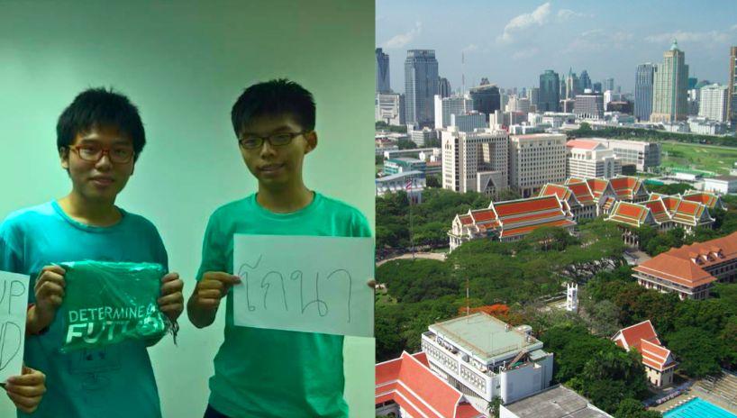 joshua wong detainment thai protest
