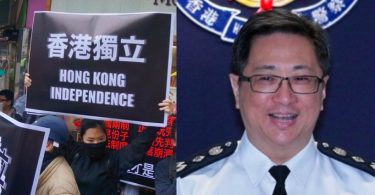 stephen lo hk indpendence hong kong