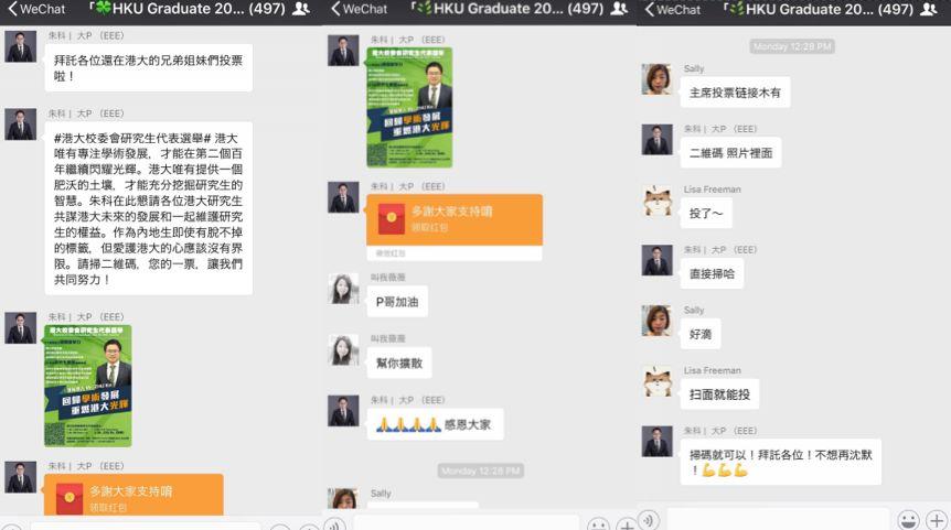 chat screenshots