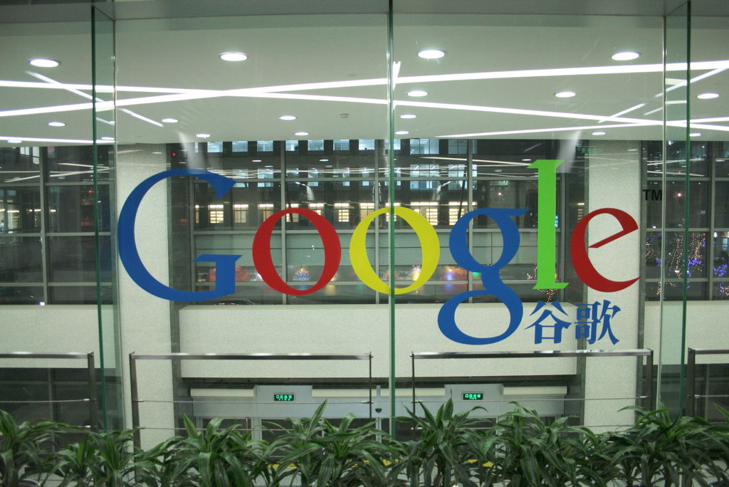 google china office