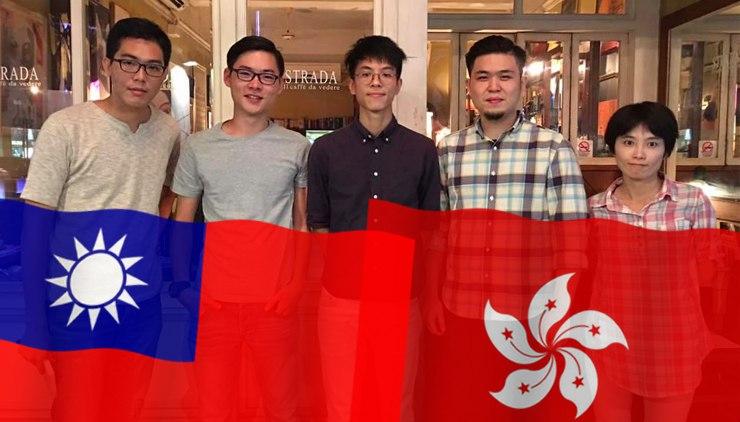 ray wong taiwan independence