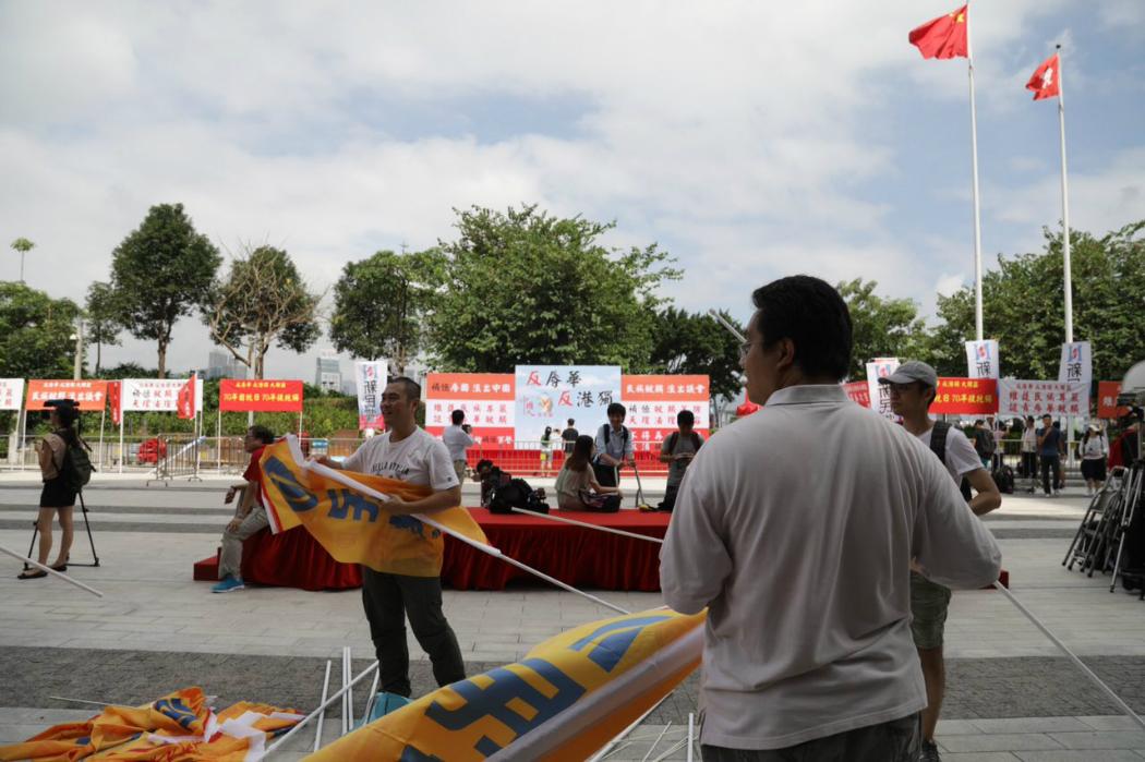 anti china insulting rally