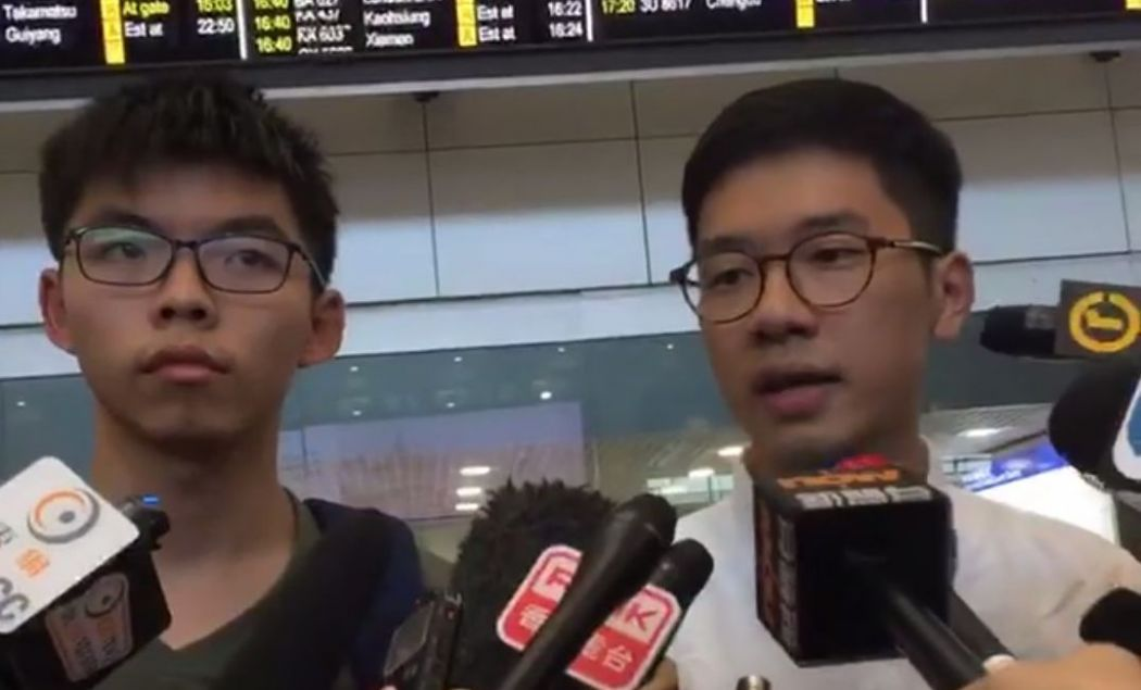 Joshua Wong and Nathan Law