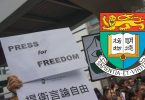 hku press freedom survey