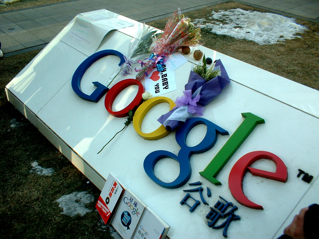flowers on google china plaque