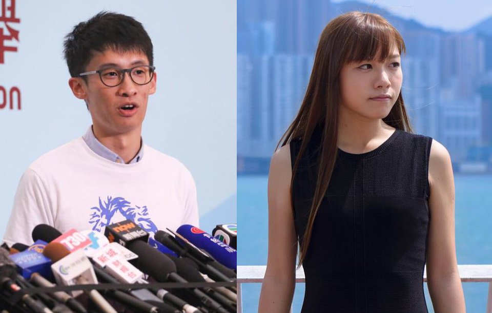 Hong Kong lawmakers stage anti-China oath protest
