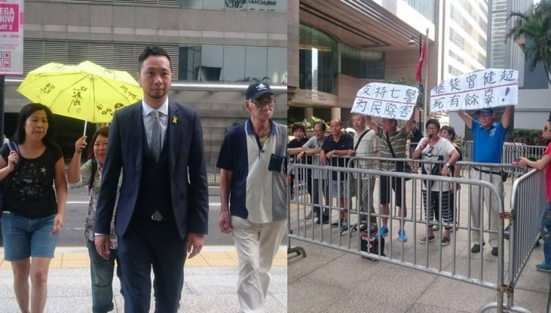 Ken Tsang trial