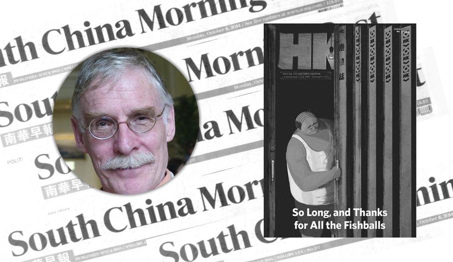 hk magazine last edition