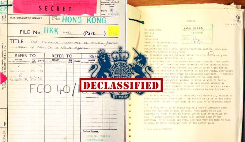 uk fco declassified files banner ribbon