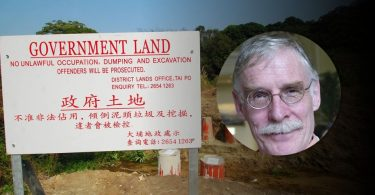 government land tim feat