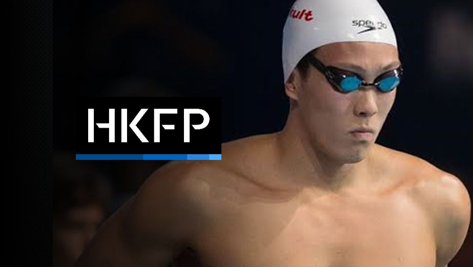 hkfp swimmer interview