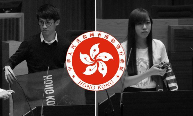 hong kong judicial review