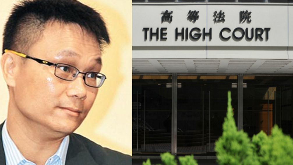 andrew fung high court