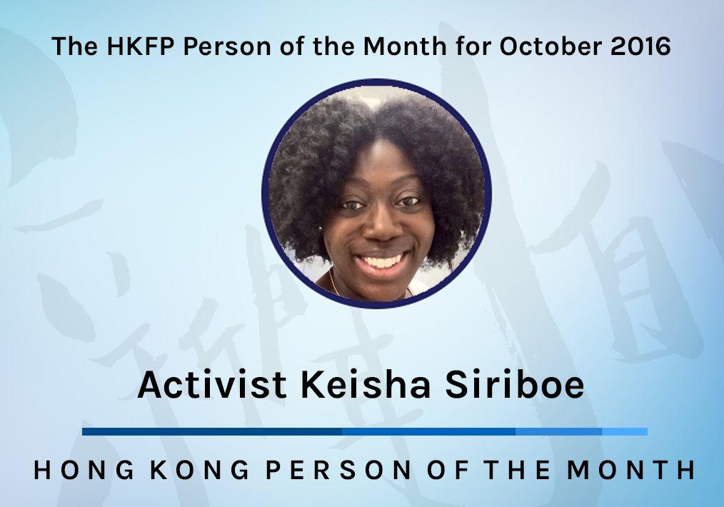 Keisha Siriboe