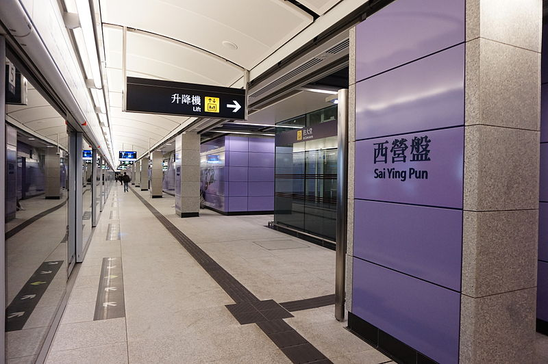Sai ying pun station